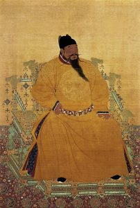 anónimo arte japonés Ming